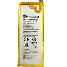 Huawei G8 Original Battery